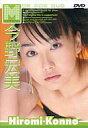 DVD>もえポエDVD  3 /講談社/今野宏美