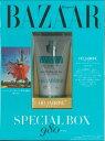 Harper's BAZAAR 2017年7・8月合併号 ×HELIABRINE   /講談社/ハースト婦人画報社