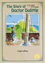 ドリトル先生アフリカゆき The Story of Doctor Dolittle 講談社 9784065133262