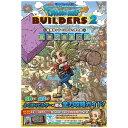 ドラゴンクエストビルダーズ2破壊神シドーとからっぽの島冒険と創造の書   /集英社/Vジャンプ編集部画像