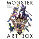 YU-GI-OH! OCG 20th ANNIVERSARY MONSTER ART BOX 集英社 9784087925296