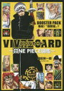 "VIVRE CARD~ONE PIECE図鑑~BOOSTER PACK集結!""超   /集英社/尾田栄一郎画像"