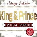 King & Princeカレンダー 2019.4→2020.3 Johnnys' Official /新潮社/新潮社 新潮社 9784108991583
