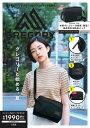 GREGORY SHOULDER BAG BOOK DARK BLACK ver /宝島社 9784299014870