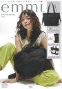 emmi active tote bag book black /宝島社 9784299015891