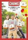 CHUMSテント型保冷バッグ&ランチボックスBOOK /宝島社 9784299015907