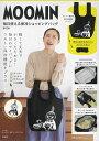 MOOMIN毎日使える保冷ショッピングバッグBOOK /宝島社 9784299016256