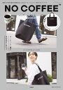 NO COFFEE BIG TOTE BAG BOOK /宝島社 9784299019103