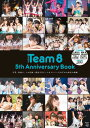 AKB48 Team8 5th Anniversary Book 光文社 9784334902414