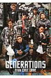 GENERATIONS from EXILE TRIBE   /幻冬舎/GENERATIONS from EXI