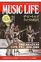 MUSIC LIFEザ・ビ-トルズ ライブの時代   /シンコ-ミュ-ジック・エンタテイメント