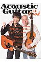 Acoustic Guitar Book 44 (シンコー・ミュージック・ムック)
