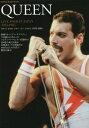 クイーン ライヴ・ツアー・イン・ジャパン 1975-1985 (シンコー・ミュージックMOOK) シンコーミュージック・エンタテイメント 9784401647231