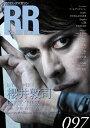ROCK AND READ 読むロックマガジン 097 /シンコ-ミュ-ジック・エンタテイメント シンコーミュージック・エンタテイメント 9784401772056