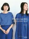 ATELIER to nani IROのソーイングクローゼット   /文化出版局/伊藤尚美画像