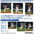 BBM中日ドラゴンズ ベースボールカード2017 BOX   /ベ-スボ-ル・マガジン社