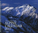 ALPINE CALENDAR  2017 /山と渓谷社