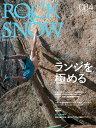 ROCK & SNOW 084(jun.2019) /山と渓谷社 山と渓谷社 9784635924955