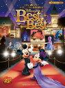ディズニ-ファン読者が選んだDisney's Best of Best創刊25周   /ヤマハミュ-ジックパブリッシング/宮川彬良