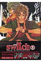 switch  8 /スクウェア・エニックス/naked ape画像