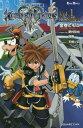 GAME NOVELS キングダム ハーツIII Vol.1 Re:Start!! スクウェア・エニックス 9784757560802