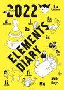 元素手帳 2022 /化学同人/化学同人編集部 化学同人 9784759821543