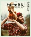 Farmlife 新・農家スタイル-大地と生きる人たち /グラフィック社/ゲシュタルテン グラフィック社 9784766132335