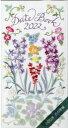 花の手帳 2022年 /啓佑社 啓佑社 9784767261225