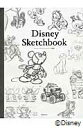 Disney Sketchbook   /うさぎ出版/うさぎ出版画像