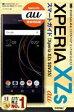 ゼロからはじめる au Xperia XZs SOV35 スマートガイド