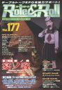 Role&Roll for UNPLUGGED-GAMERS Vol.177 /新紀元社/アークライト 新紀元社 9784775317358