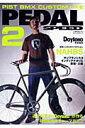 Pedal speed 遊びの天才「Daytona」が作る、自転車カルチャ vol.2 /ネコ・パブリッシング画像