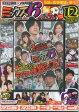 DVD>パチスロ必勝本×パチスロ極ミックス6DVDBOX  Vol.4 /辰巳出版