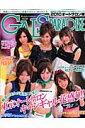 Gals paradise  2010 オ-トサロン編 /サンズ画像