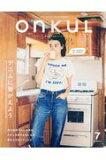 onkuL  vol.7(2017 SPRI /三栄書房