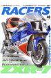 RACERS  Vol.46 /三栄書房
