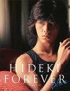 HIDEKI FOREVER blue (ヒデキ フォーエバー ブルー) 集英社 9784797673753