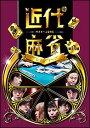 DVD>近代麻雀プレミアリ-グ  前期第8節 /竹書房画像