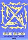 X/ブルー・ブラッド   /ドレミ楽譜出版社