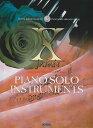 エックス・ジャパン/ピアノ・ソロ・インストゥルメンツ   /ドレミ楽譜出版社