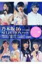 乃木坂46 SELECTION  PART6 /鹿砦社/アイドル研究会画像