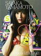 SY SAYAKA YAMAMOTO  /ヨシモトブックス/レスリ-・キ-