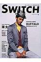 SWITCH  28-4 /スイッチ・パブリッシング画像