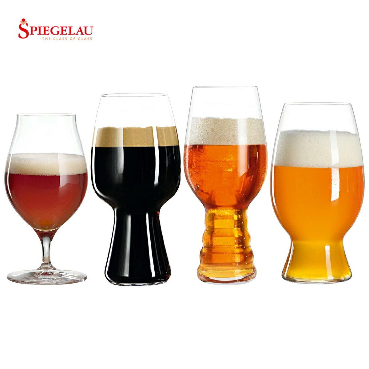 シュピゲラウSpiegelau クラフトビールグラス クラフトビールテイスティングキット 4991697の写真