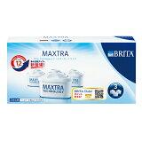 ブリタ ポット型浄水器 マクストラ用 フィルターカートリッジ(3個セット) BJ-NM3