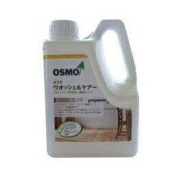 日本オスモ ウォッシュ&ケアー 自然の植物油洗剤 1L
