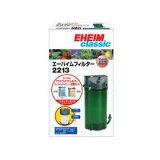 エーハイム クラシックフィルター 2213 ろ材付(サブストプロ0.9L+メック0.6L) 50・60Hz共通