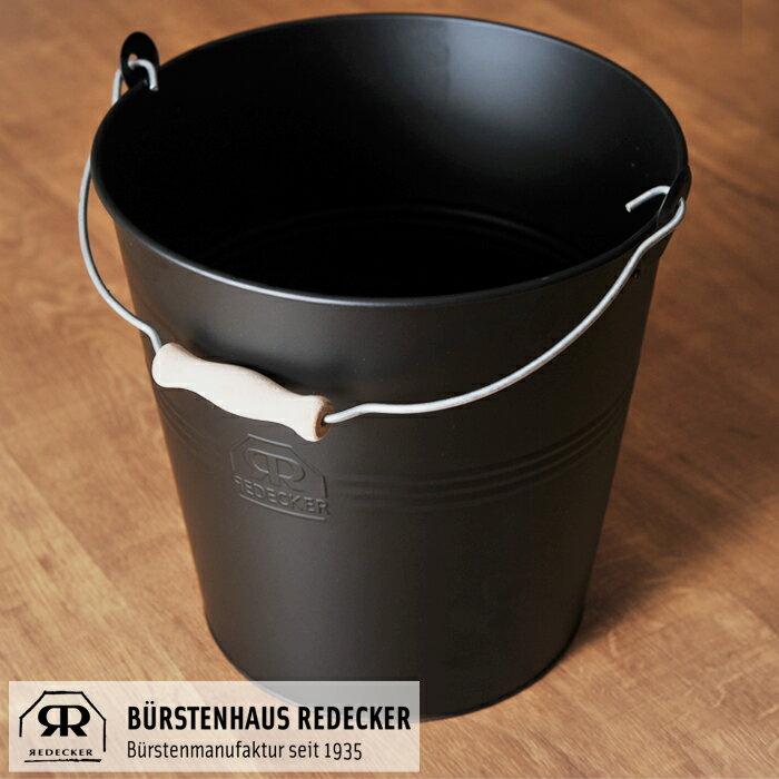 レデッカー ブリキのバケツ lサイズ   02  redecker ばけつ ドイツの写真