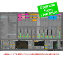 ableton Live 10 Standard UG from Intro Introからのアップグレード版