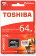 東芝 マイクロSDカード 64GB 90MB/s U3対応 (143903) THN-M302R0640EA